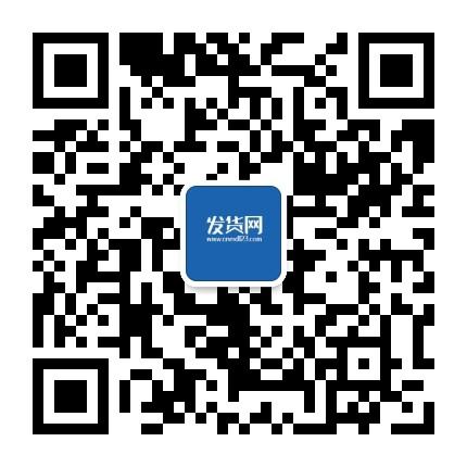 1570347183_2401.发货网.jpg