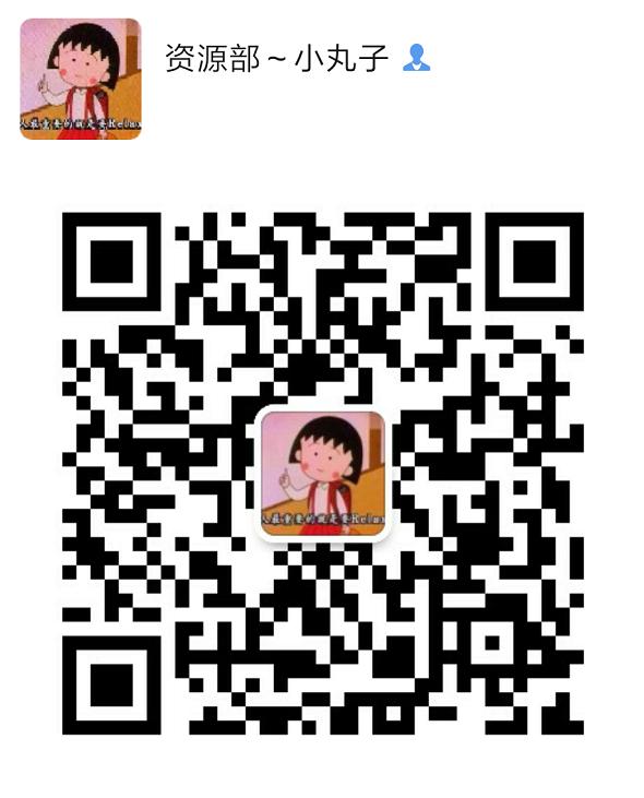 1569405573_1561.小丸子.png