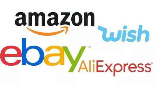 做跨境电商怎么选平台?速卖通、亚马逊、ebay哪个好?
