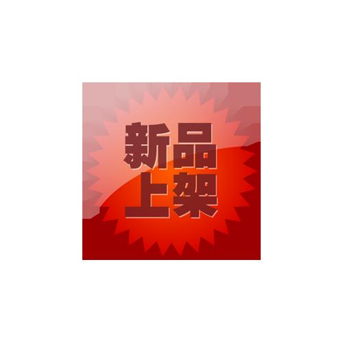 淘宝店铺装修免费教程视频